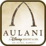 AUL_Logo